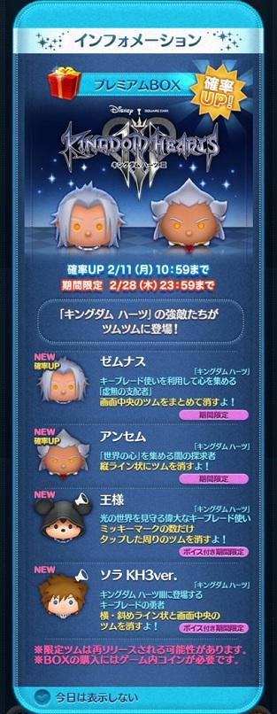 キングダム ハーツ 3 リミカ キングダムハーツ3(KH3)攻略まとめwiki