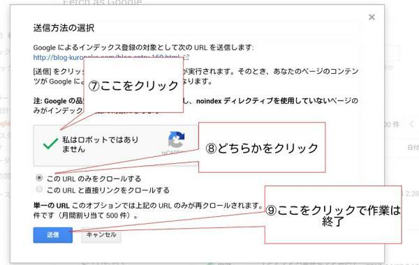 search consoleの使い方5
