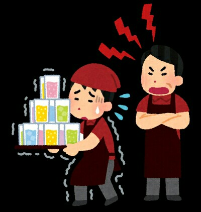 サービス業に「ブラック企業」が多いのは過剰なサービスのせい?