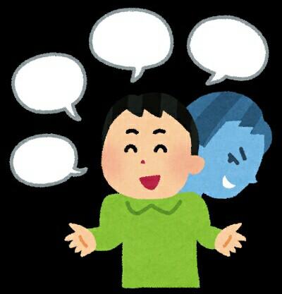 「本音と建前」「あいまいな表現」これらがトラブルを引き起こす!