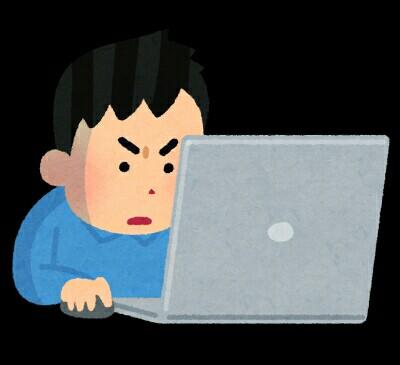 パソコンに向かって色々と調べている様子