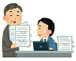 残業が多い会社はやっぱり生産性が低い!古い体質の会社なのでは?