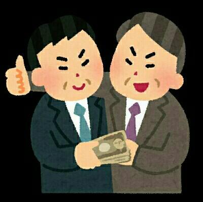 日本は民主主義ではなく専制エリート政治?結局日本はごく一部の人に支配されているんだ?