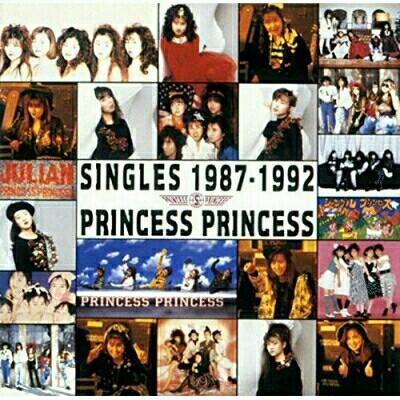 PRINCE SSPRINCESSアルバム「SINGLES 1987-1992」のジャケット