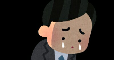 メシウマ記事:AdSenseからBANされました(>_<)今後どうするべきか?
