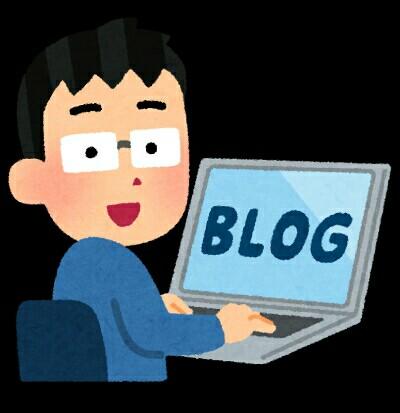 ブログを書いている様子