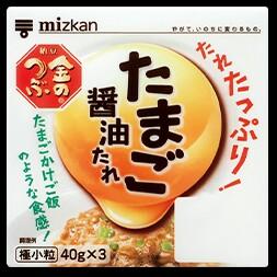 納豆:金のつぶ卵醤油たれ