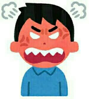 怒った表情
