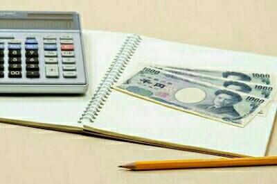 家計簿等でお金を管理するイメージ