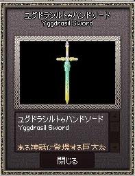 mabinogi_2017_10_28_001.jpg