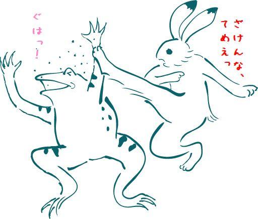 kawazu3.jpg