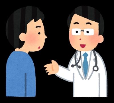 主治医のイメージ画像