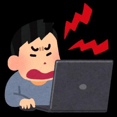 偽のがんブログのイメージ画像