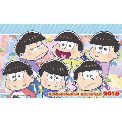 卓上 おそ松さん 2018年カレンダー/卓上 おそ松さん カレンダー