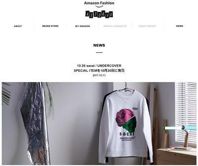 Amazon Fashion 「AT TOKYO」