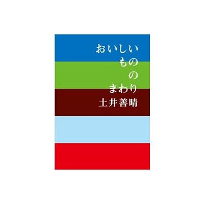 おかずのクッキング・土井善晴先生の素材のレシピ「納豆編」が神回だった件