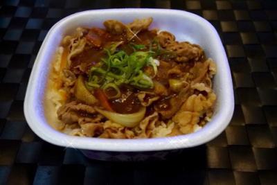 すき家 カレー南蛮牛丼