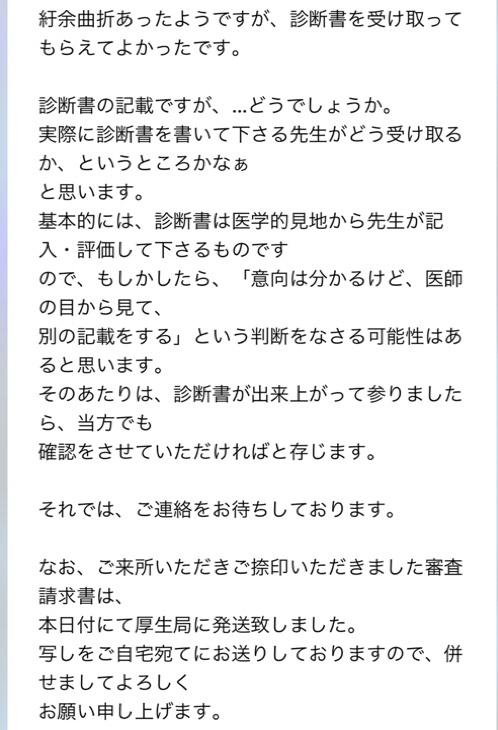fc2blog_20171004013801e17.jpg