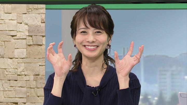 2017年10月21日高見侑里の画像110枚目