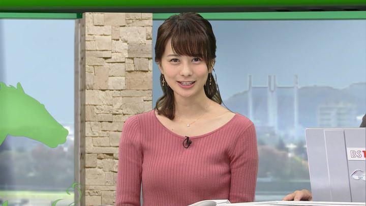 2017年10月28日高見侑里の画像100枚目