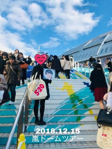 arashimama20181217.jpg
