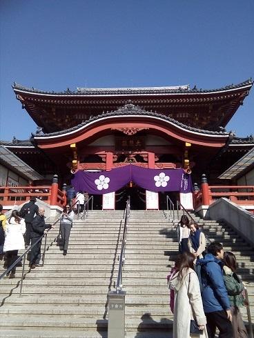 oosukannnon20190206.jpg