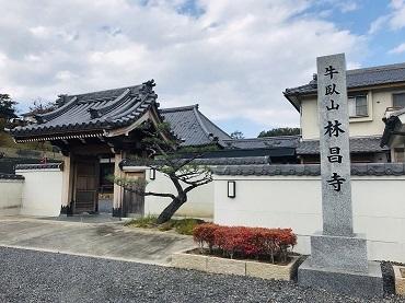 rinnsyouji20181028.jpg