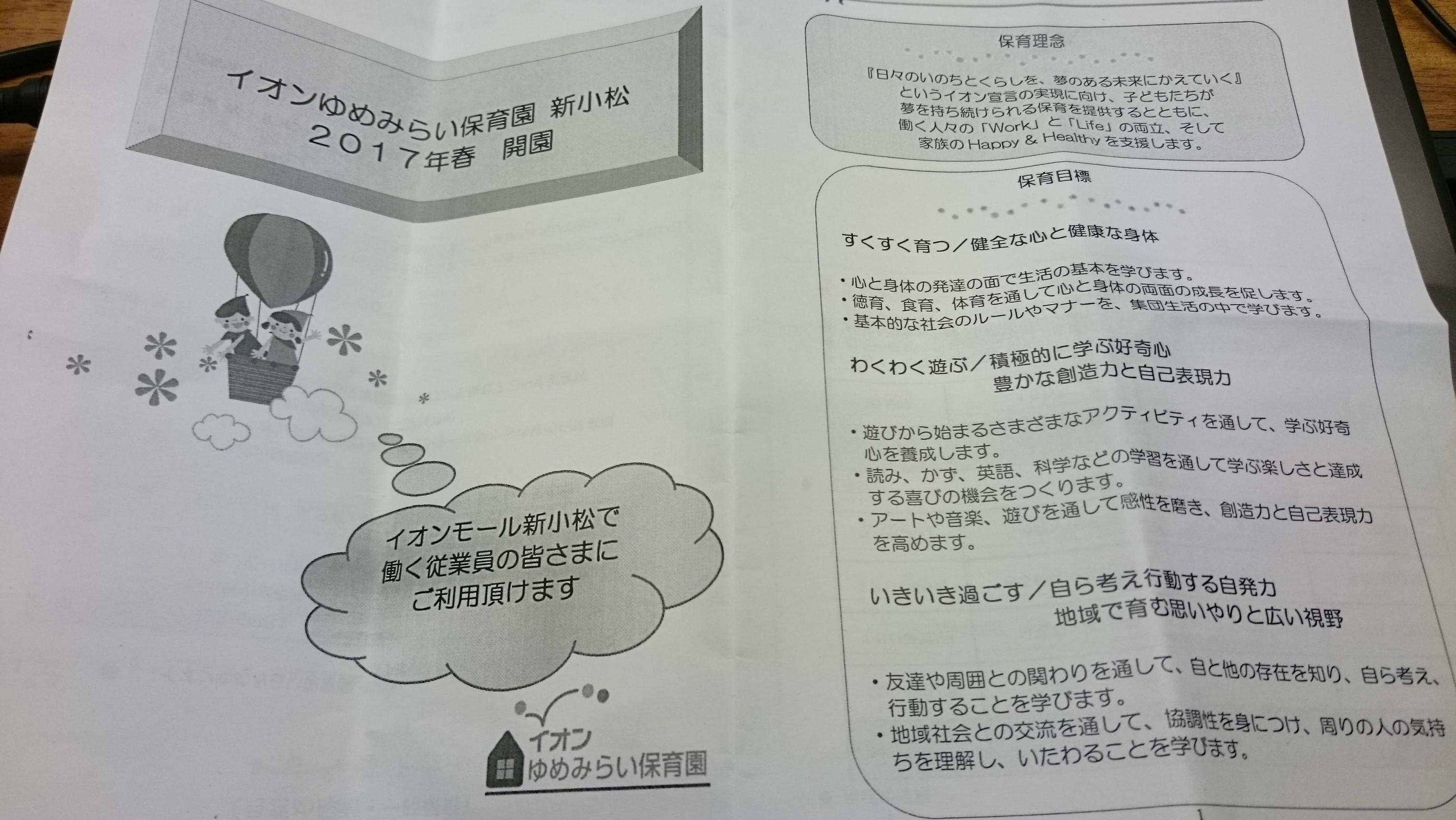 moblog_4b8e4a06.jpg