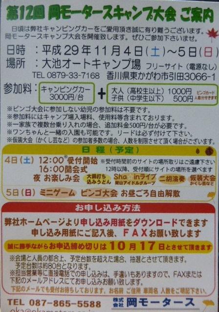 P1260944-crop.jpg