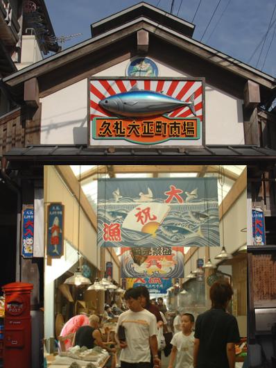 taisyomachi_top.jpg