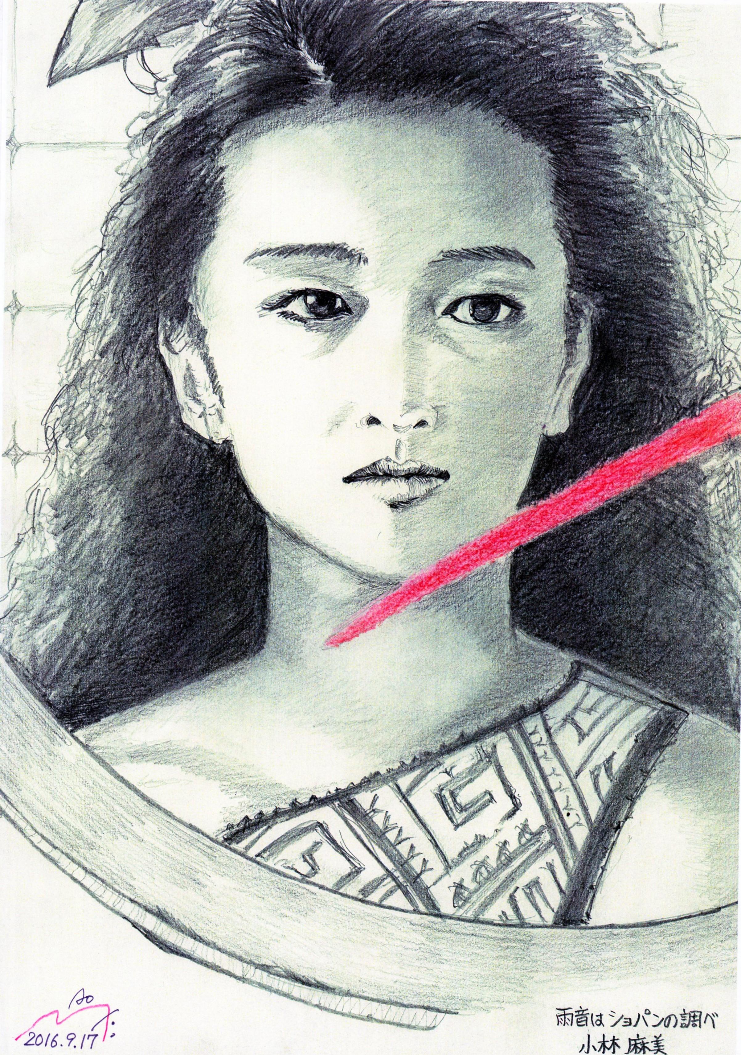 「雨音はショパンの調べ」小林麻美の鉛筆画似顔絵
